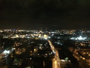 View from the 22nd floor at the Launch of Existence is Elsewhen after sunset